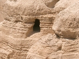 One of the Qumran caves in the Judaean Desert