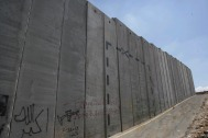 The Wall between Jerusalem and Bethlehem!